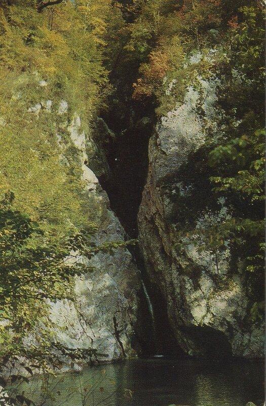 Сочи. Агурские водопады. Фото В.Панова, 1977