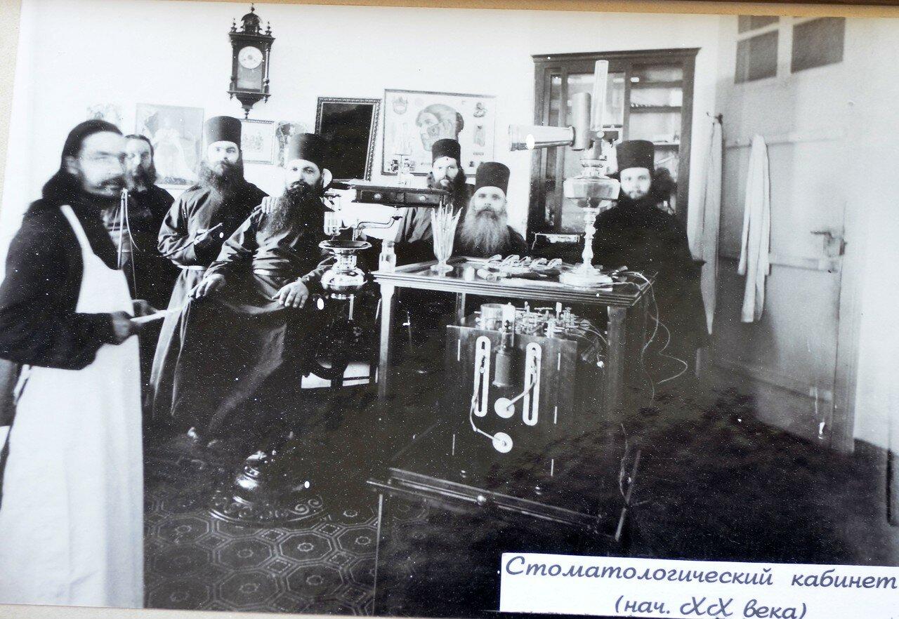 1910-е. Русский Св. Пантелеимоновский монастырь на Афоне. Стоматологический кабинет.