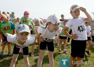 малые олимпийские игры,спорт,дети,Нижний Тагил,соревнования