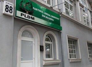 В квартире Влада Филата и офисе ЛДПМ проводятся обыски