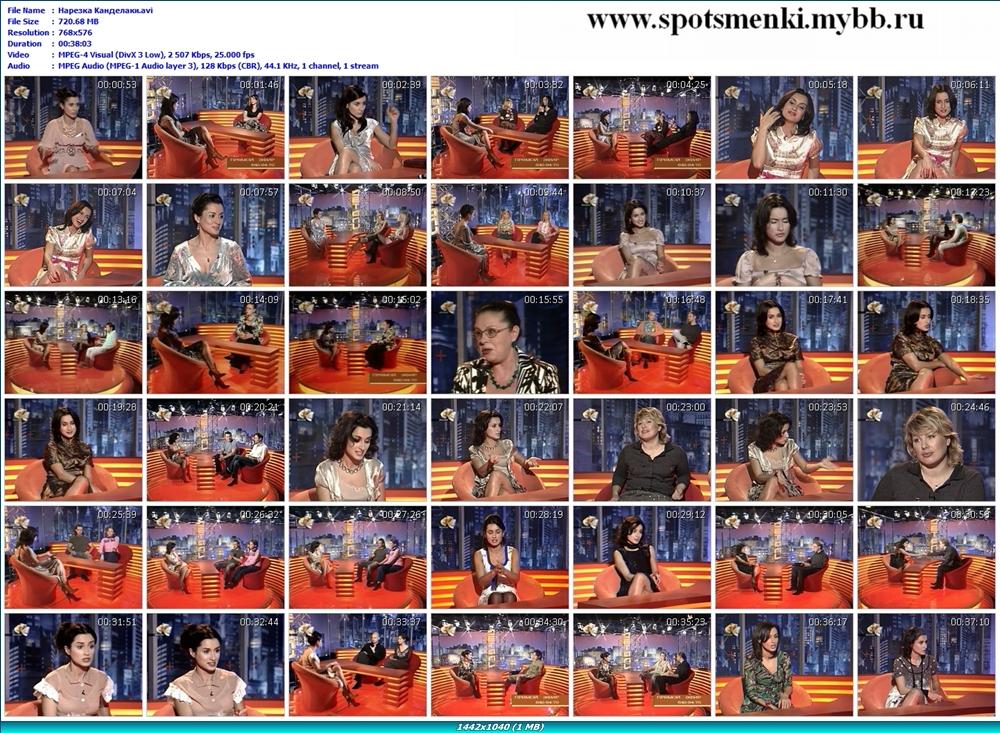 http://img-fotki.yandex.ru/get/36/13966776.d/0_76143_2fb06664_orig.jpg