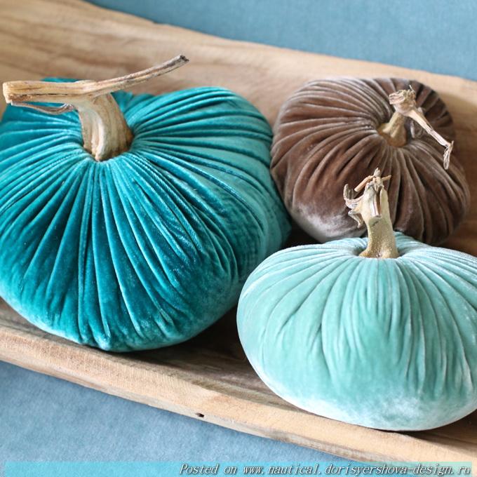 бархатные тыквы в цветах моря, бирюзовый, декор, интерьер, украшение для интерьера, тыквы-дизайн, осень