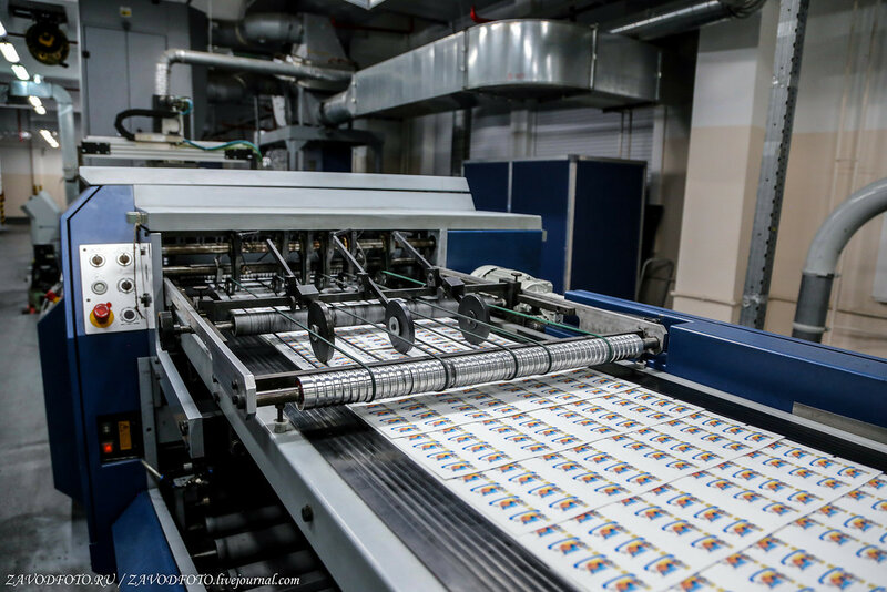 Пермская печатная фабрика «Гознак».jpg