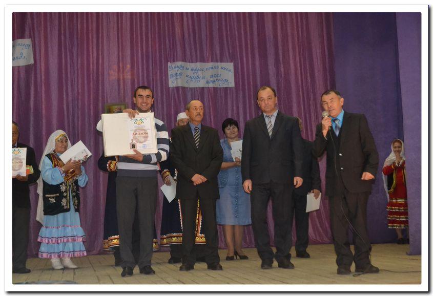 Чествование победителей конкурса.