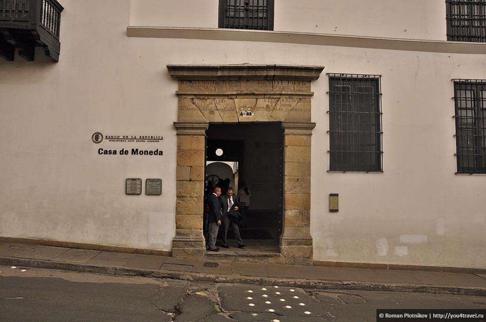 0 181a87 fdd9a661 orig День 203 205. Самые роскошные музеи в Боготе – это Музей Золота, Музей Ботеро, Монетный двор и Музей Полиции (музейный weekend)