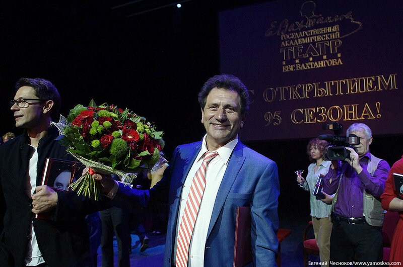 Осень. Театр Вахтангова. 14.09.15.59..jpg