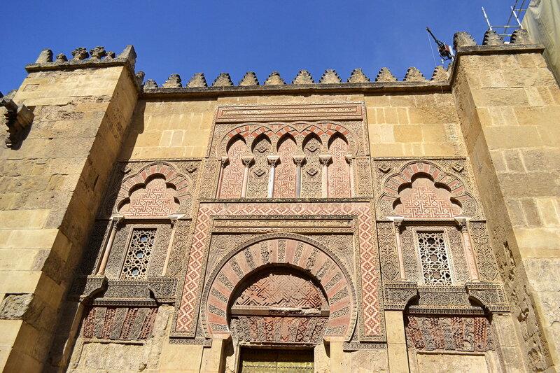 Арабская вязь Мескиты