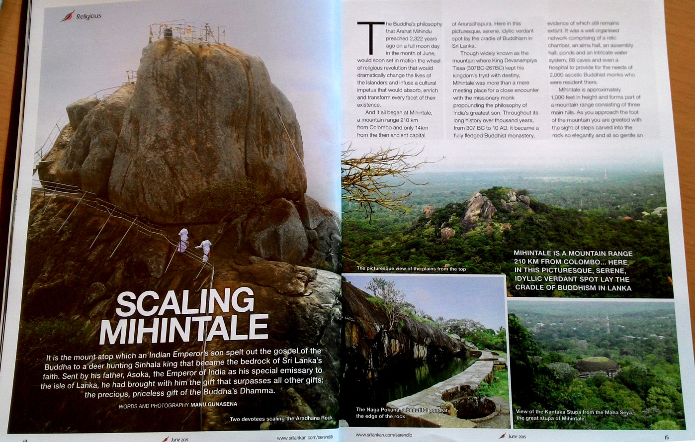 Скала Михинтале (Mihintale) на Шри-Ланке. Так же красива, как и знаменитая Сигирия. Рекомендую включить эту достопримечательность в план путешествия.