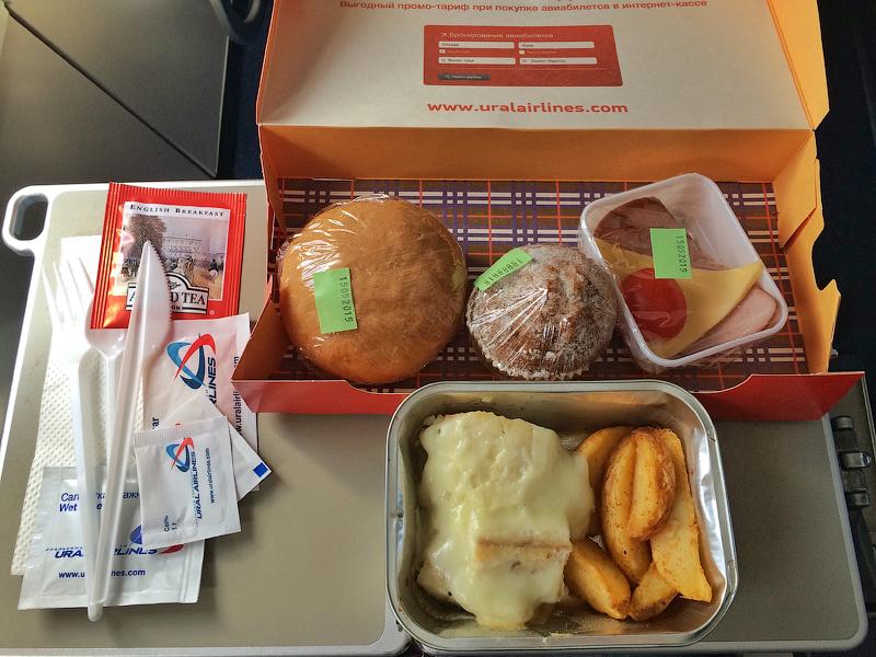 Питание на авиарейсах в Екатеринбург