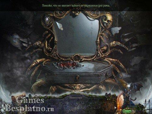 Тайна замка: Секрет зеркала. Платиновое издание