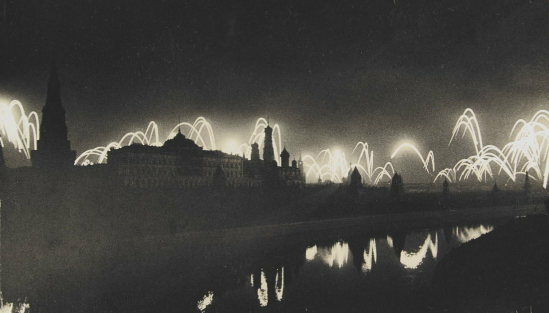 1943. Иван Михайлович Шагин. Салют в Москве в честь освобождения Орла