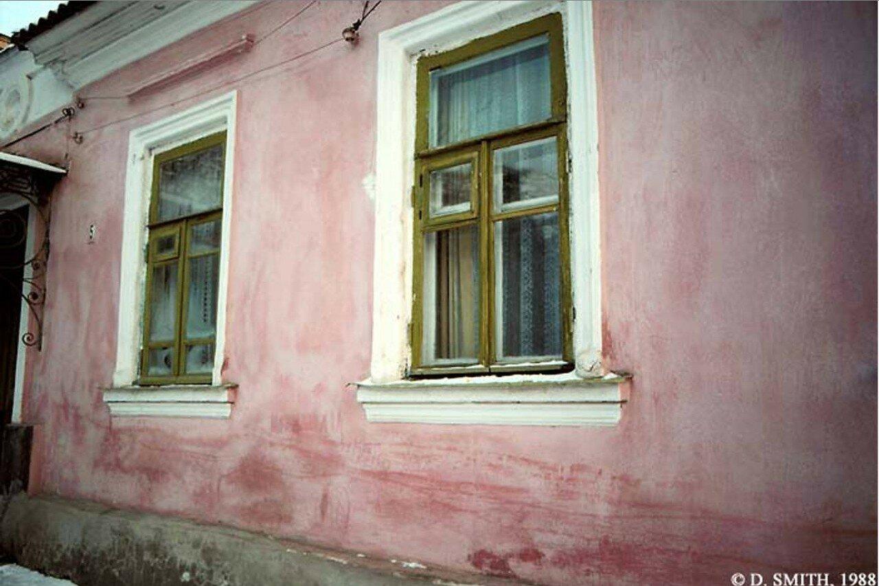 Пятигорск. Розовый дом