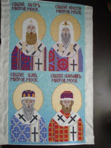 Святители Митрополиты Московские