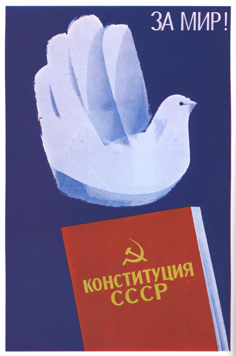 0030 russ poster