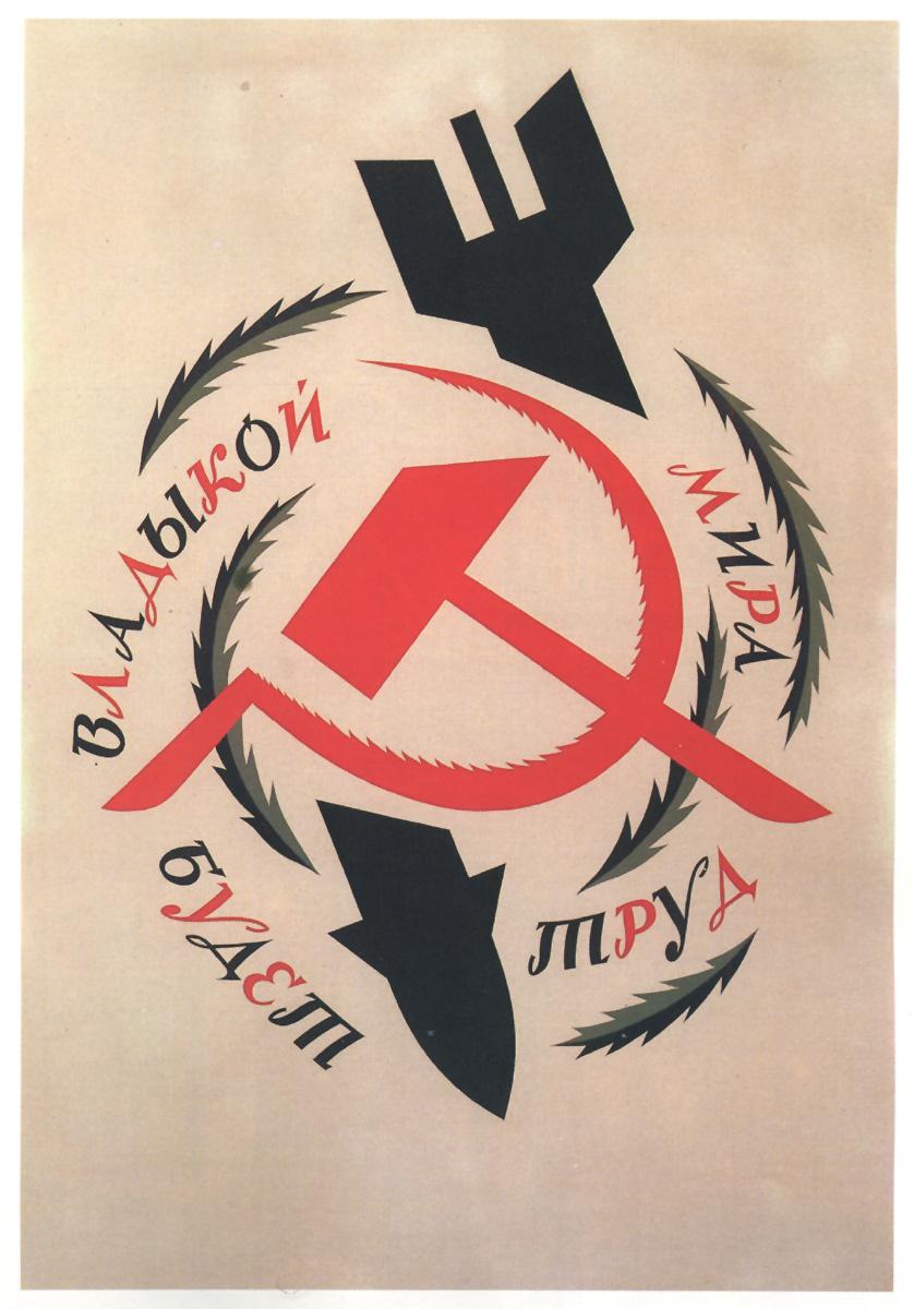 0049 russ poster