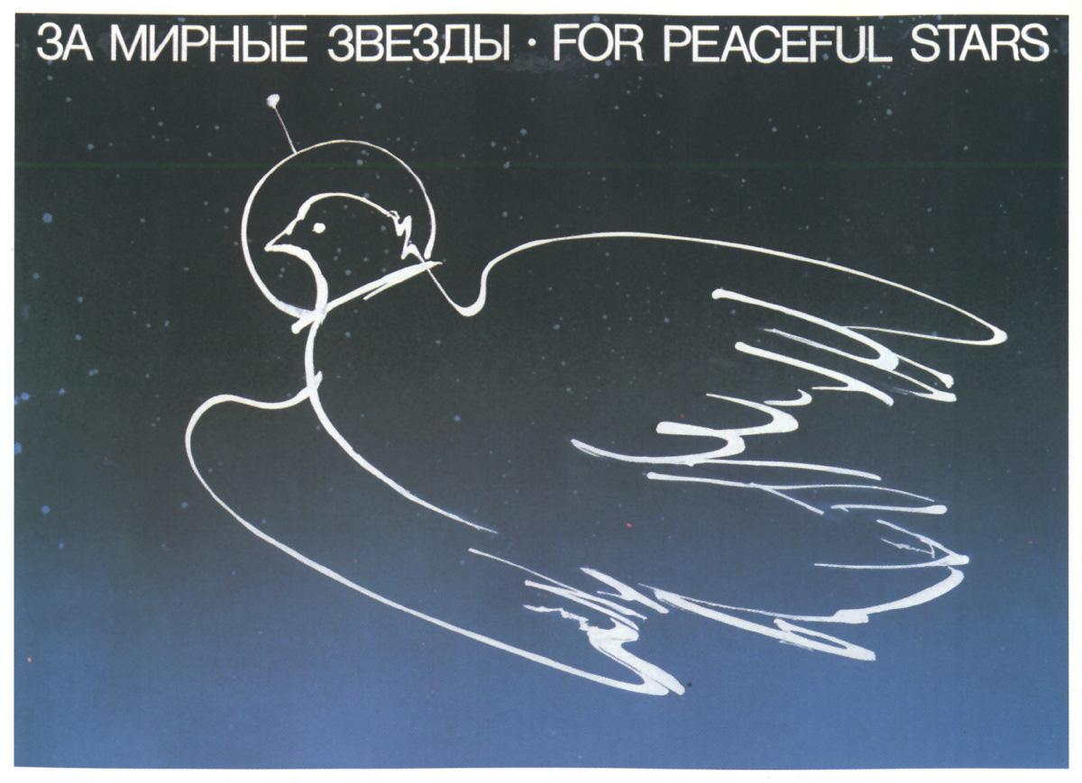 0100 russ poster