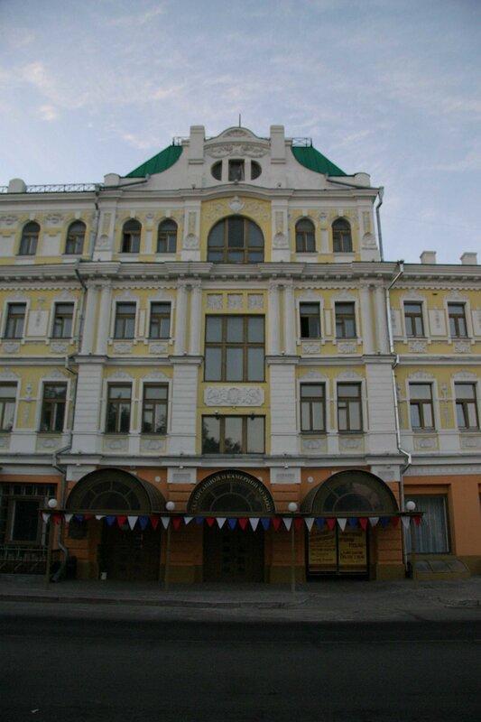 Fotos de Omsk, Russia modernas