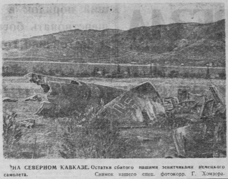 битва за Кавказ, «Красная звезда», 12 ноября 1942 года