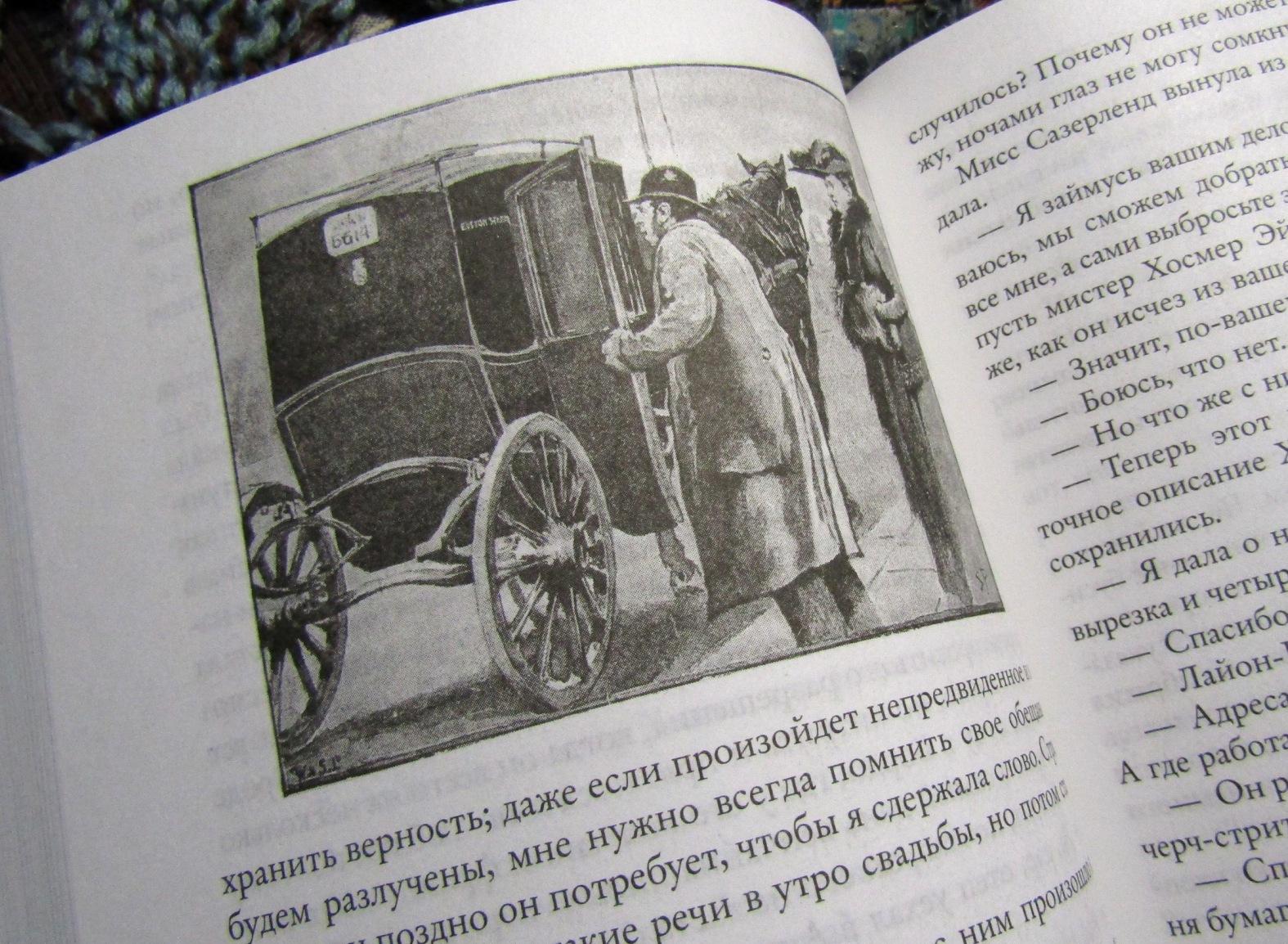 Шерлок Холмс (5).JPG