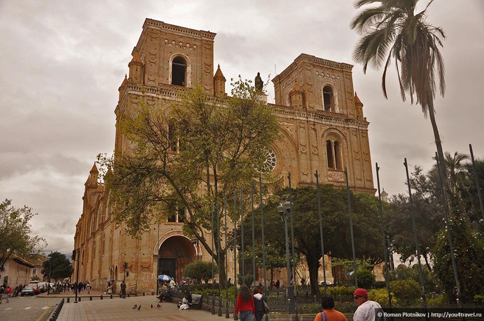 0 156753 f851078a orig Куэнка – город вечной весны в Эквадоре
