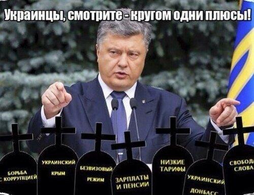 На Украине объявили чрезвычайное положение в электроэнергетике