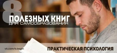 Книга Всем доброго дня!