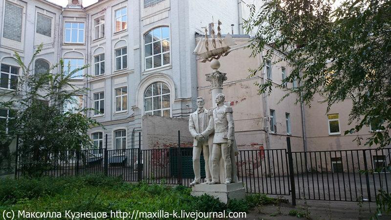 Линкольн и Александр II
