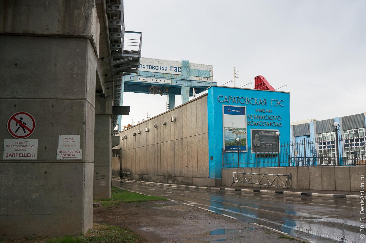 Экспедиция Волга Хвалынск 32
