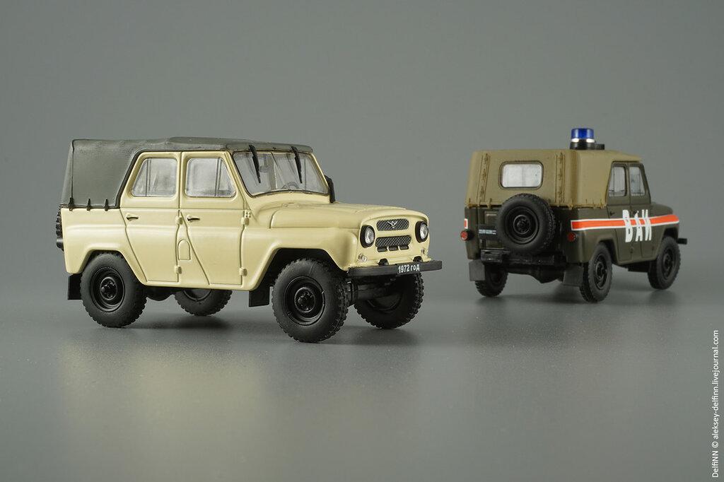 УАЗ-469-08.jpg
