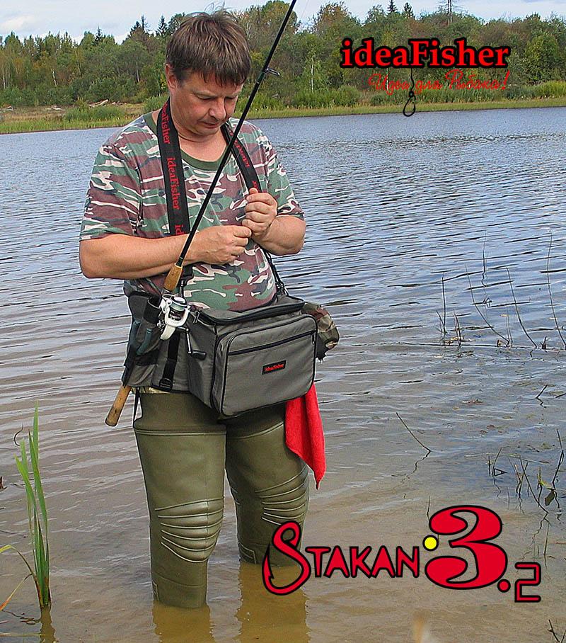 все для рыбаков купить