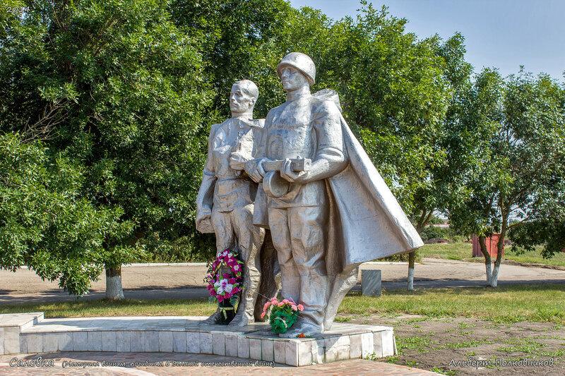 Памятник с семейный Сурск Цоколь из габбро-диабаза Миллерово
