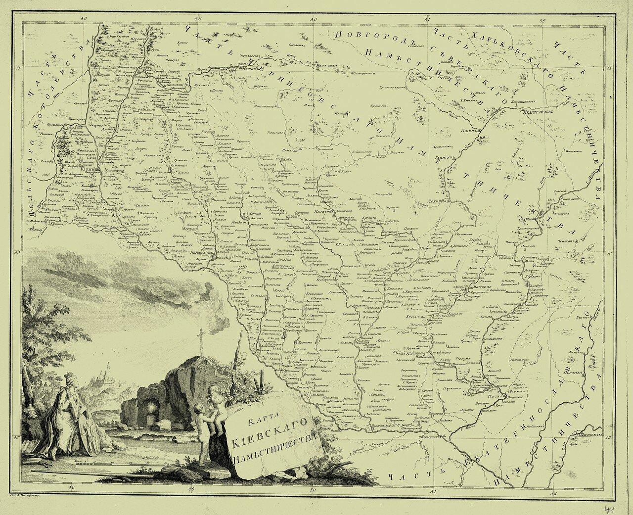 41. Карта Киевского наместничества