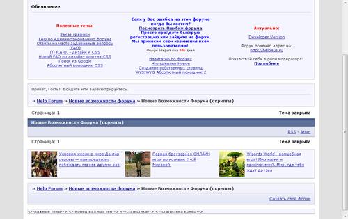 http://img-fotki.yandex.ru/get/3600/evildead.0/0_2d358_96b21ce1_L.jpg