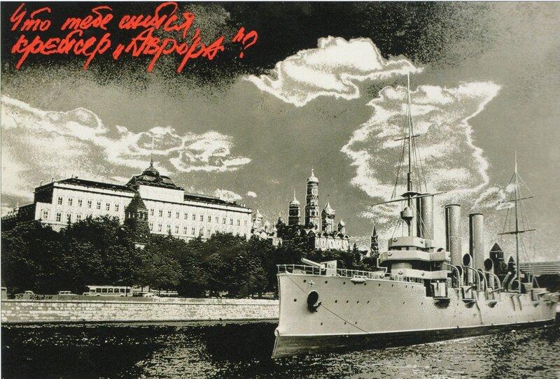 Плакат А.Г. Ваганова, 1991
