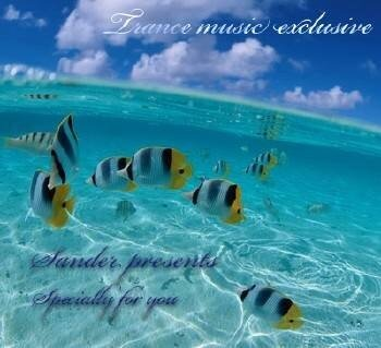 Trance music exclusive (08.06.09)