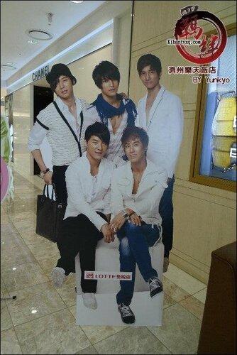 Lotte Duty Free Poster 0_26538_7b58cf8a_L