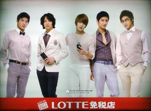 Lotte Duty Free Poster 0_2653a_b38c51c4_L