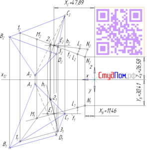 Пересечение пирамиды и прямой в начертательной геометрии