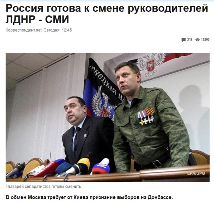 https://img-fotki.yandex.ru/get/3601/163146787.4c5/0_180d82_df15e9ba_orig.jpg