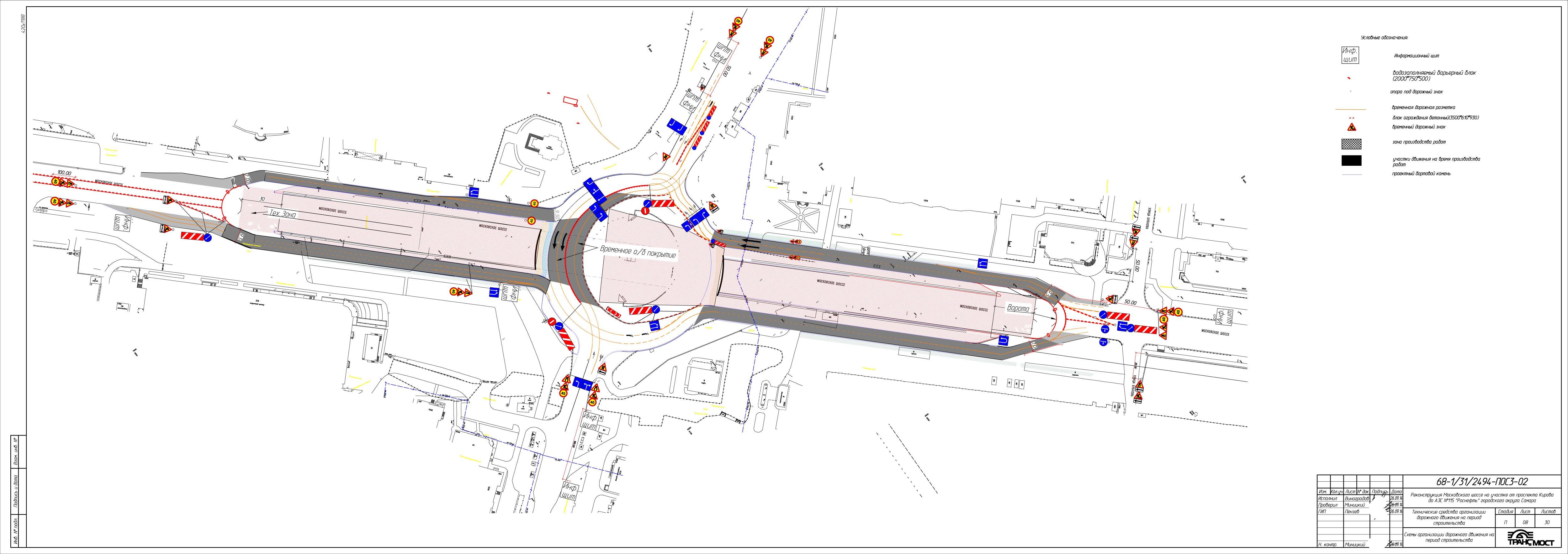 Схема проезда по ракитовскому шоссе