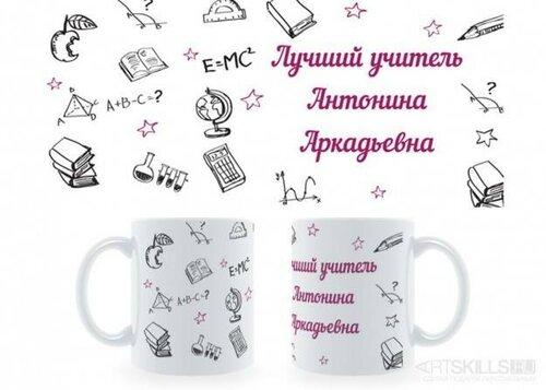 https://img-fotki.yandex.ru/get/3601/209277206.5/0_127236_4f532d34_L.jpg