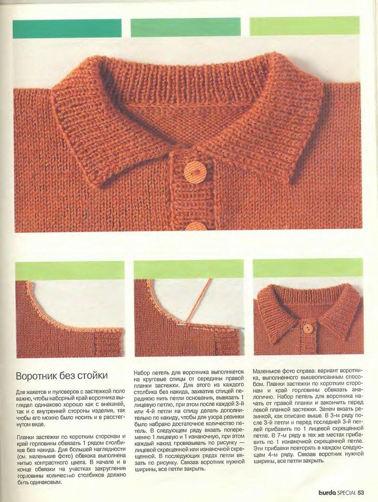 Переделка старого свитера / что можно 20