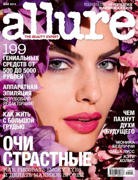 Журнал: Allure №5 (май 2014)