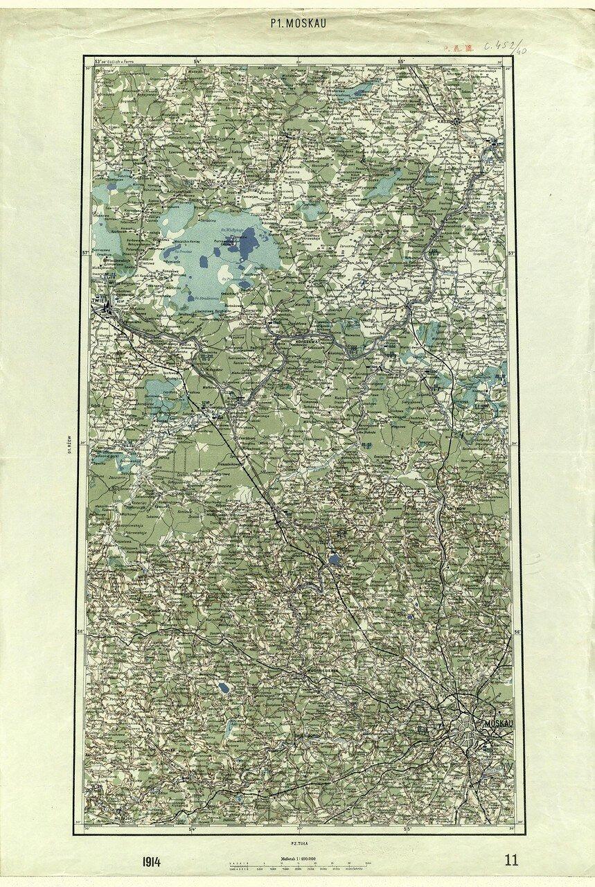Москва. 1914