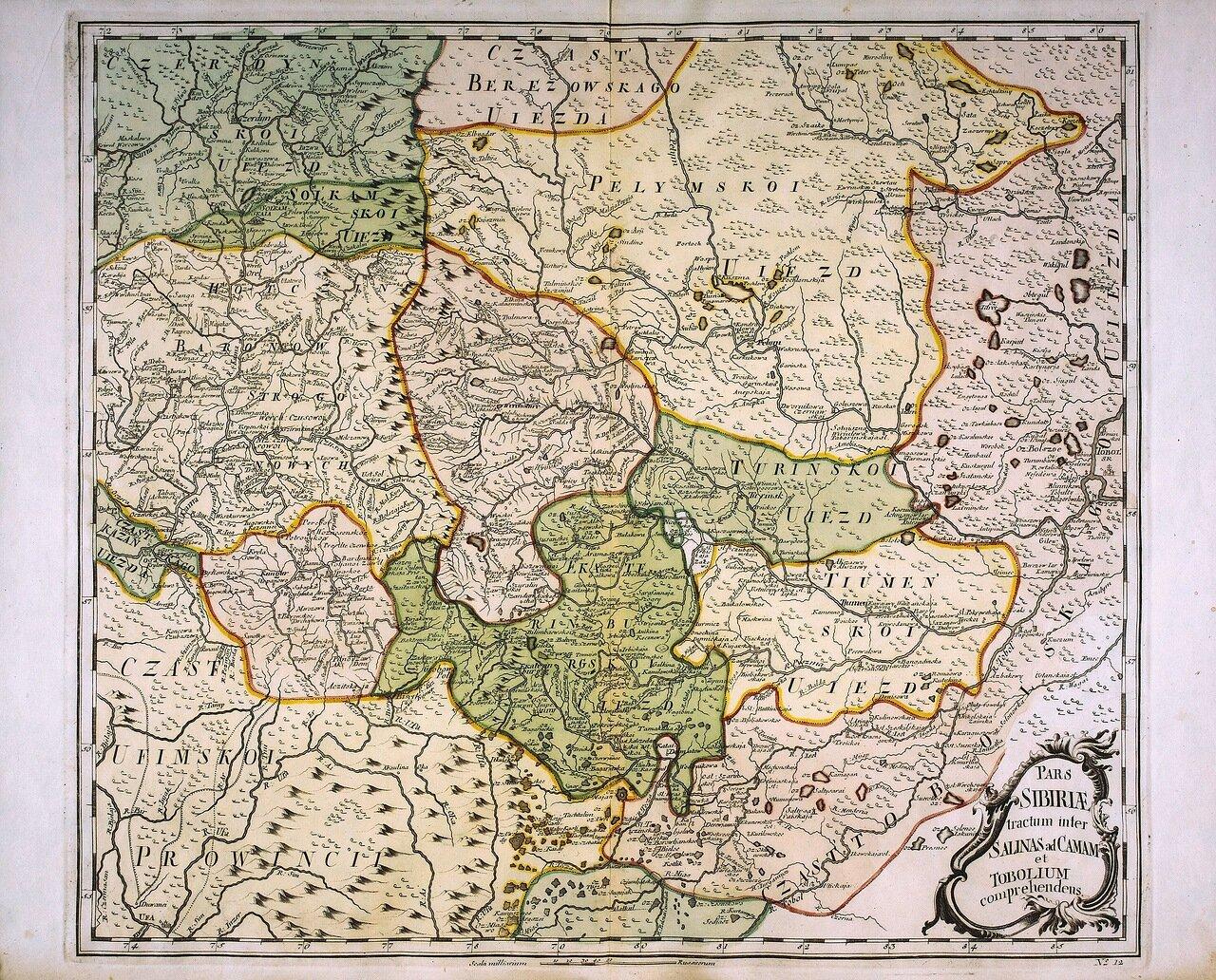 1745. Часть Сибирского тракта между  Малой Солью и Камой до Тобольска
