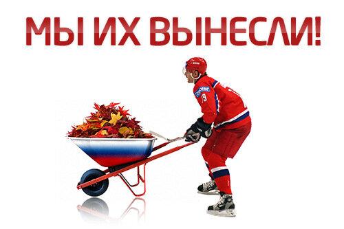 IIHF Svetsko Prvenstvo 2011 (sve divizije) - Page 5 0_3f996_509e1a0b_XL
