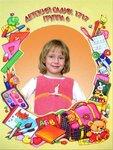 Детские рамки(садик) - открытки шаблоны для Photoshop