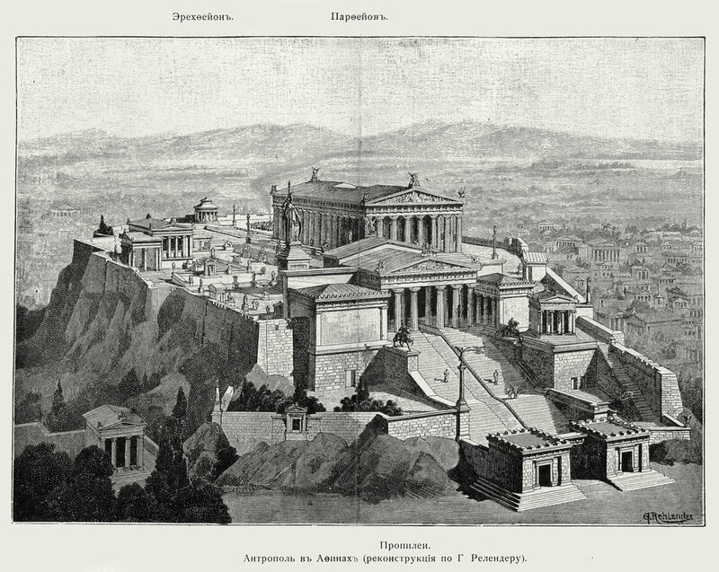 the hellenistic ideals in the memorable funerary oration of pericles Pericles, athens, - pericles' funeral oration in the oration, pericles brought forth certain ideas about athenian democracy and how its citizens should live their.