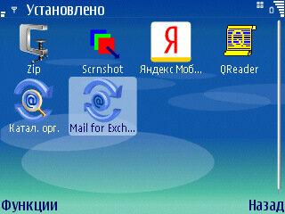 Синхронизация Google Calendar с Nokia Symbian S60
