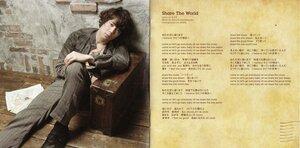 Share The World [CD] 0_263cc_1f8db570_M